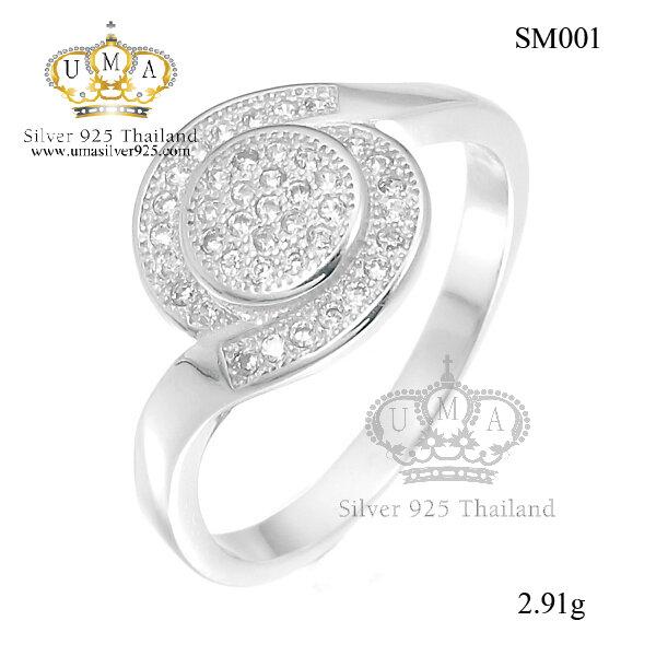 แหวน,แหวนเพชร,แหวนเพชรราคาถูก,แหวน เพชร ราคา ถูก,แหวนเงิน,แหวนเงินแท้,แหวนทองคำขาว,เครื่องประดับ,เครื่องประดับ ราคาส่...