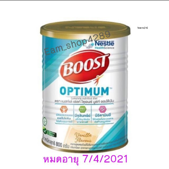 Boost Optimum 800g. EXP 7/4/2021tea