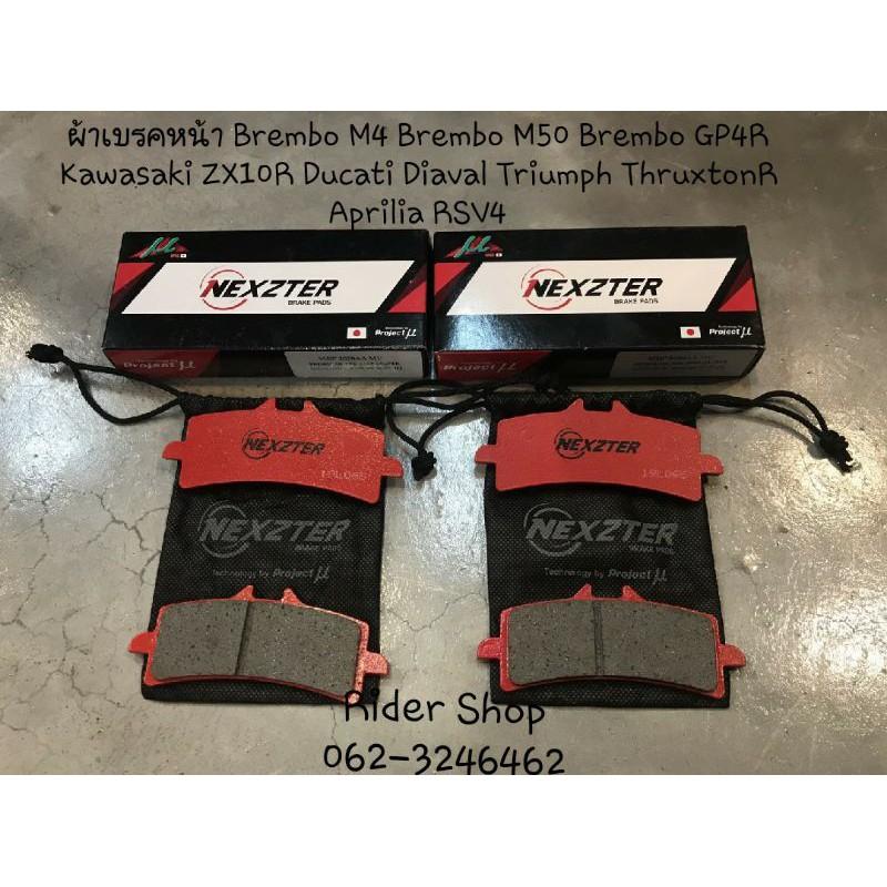 Nexzter ผ้าเบรคหน้า NEXZTER สำหรับรถ BREMBO M4 BREMBOM50 BREMBO GP4R Kawasaki ZX10R DucariDiavalTriumphThruxtonR Aprilia