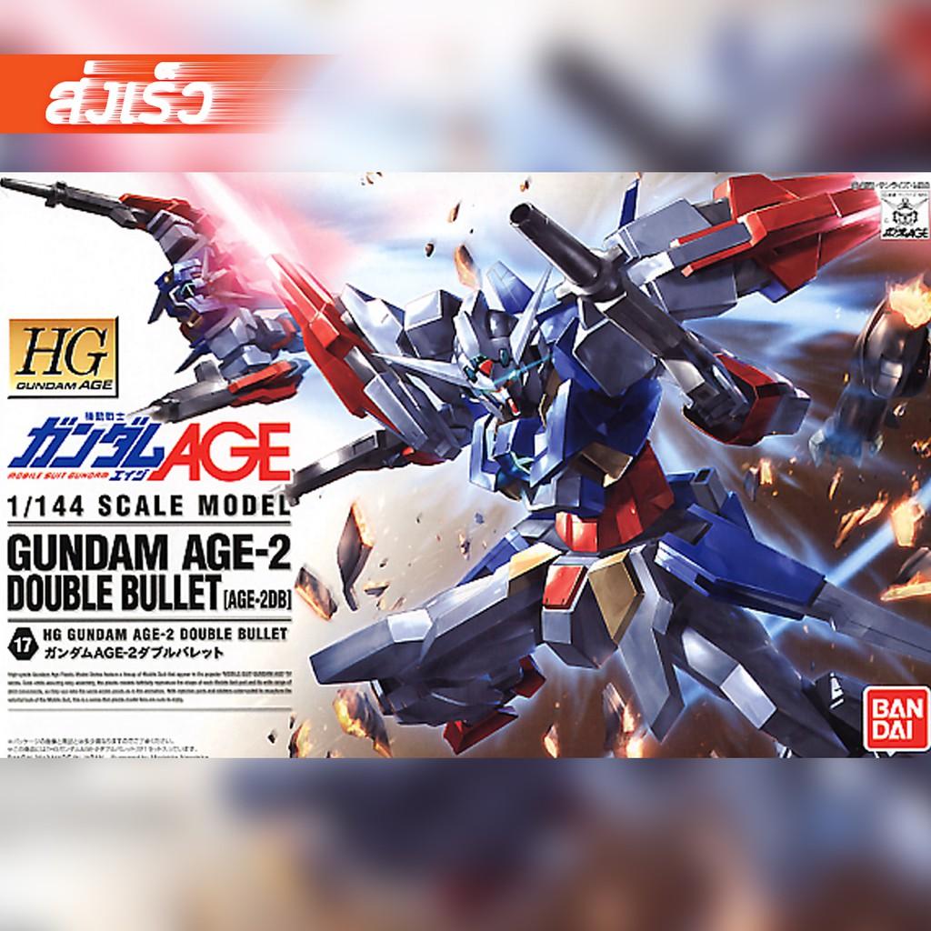 โล๊ะฉลอง 5.5 พร้อมส่งจ้า HG AGE Gundam AGE-2 Double Bullet