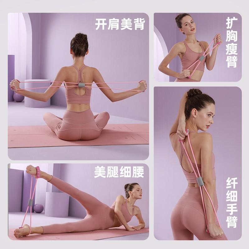 สายยางยืดออกกําลังกาย♦◊◙ตัวปรับความตึง 8 ตัวสำหรับโยคะเข็มขัดยางยืดอุปกรณ์ออกกำลังกายที่บ้านหญิงเปิด สิ่งประดิษฐ์ยืดไหล่