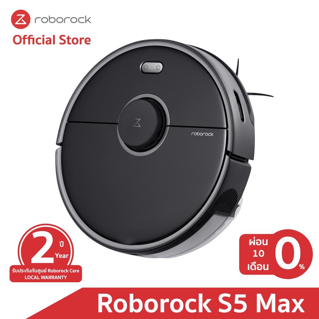 [รับประกัน 2 ปีเต็ม] โรโบร็อค Roborock หุ่นยนต์ดูดฝุ่นถูพื้น อัจฉริยะ S5 Max (Global Version) พูดภาษาไทยได้
