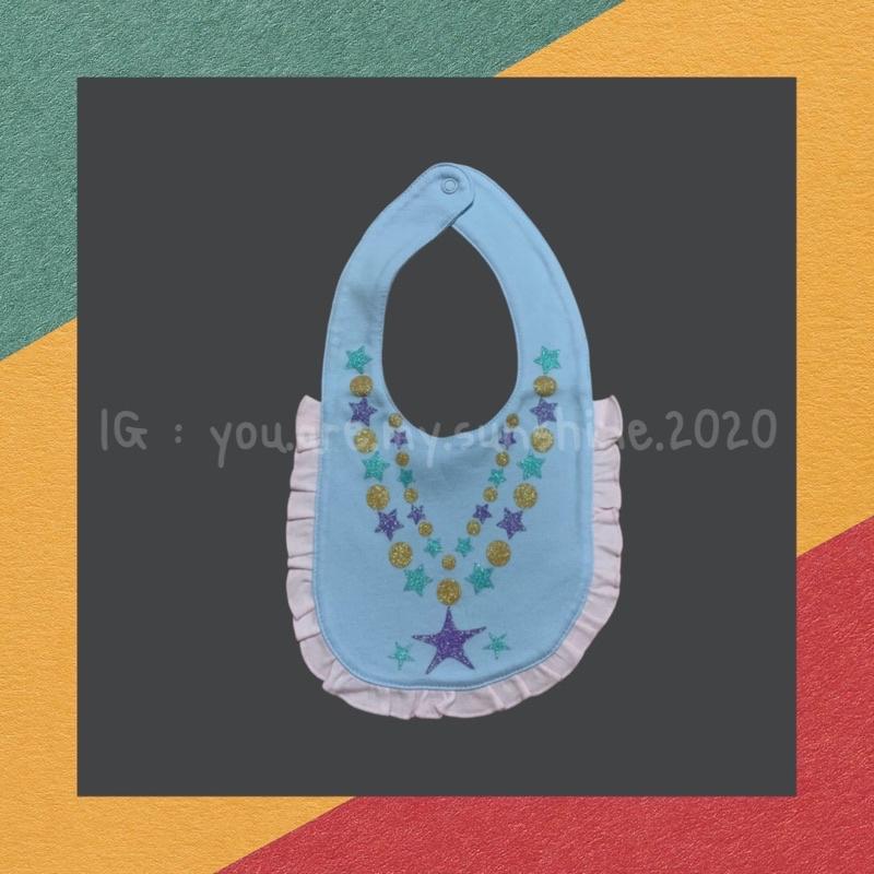 BABY LOVETT  The Seahorse Tale Collection  Bib  ของแท้💯ของใหม่‼️