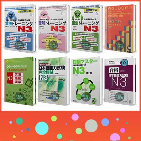 JLPT N3 หนังสือเตรียมสอบภาษาญี่ปุ่น N3