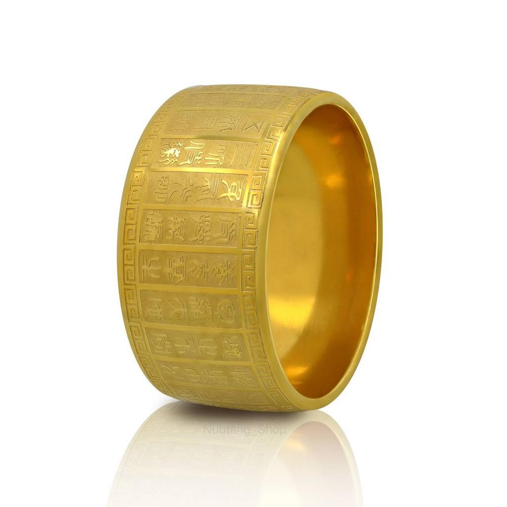 New! แหวนหทัยสูตร แหวนหัวใจพระสูตร งานสแตนเลสแท้ ไม่ลอกไม่ไดำ แหวนผู้หญิง แหวนผู้ชาย  #133ทอง