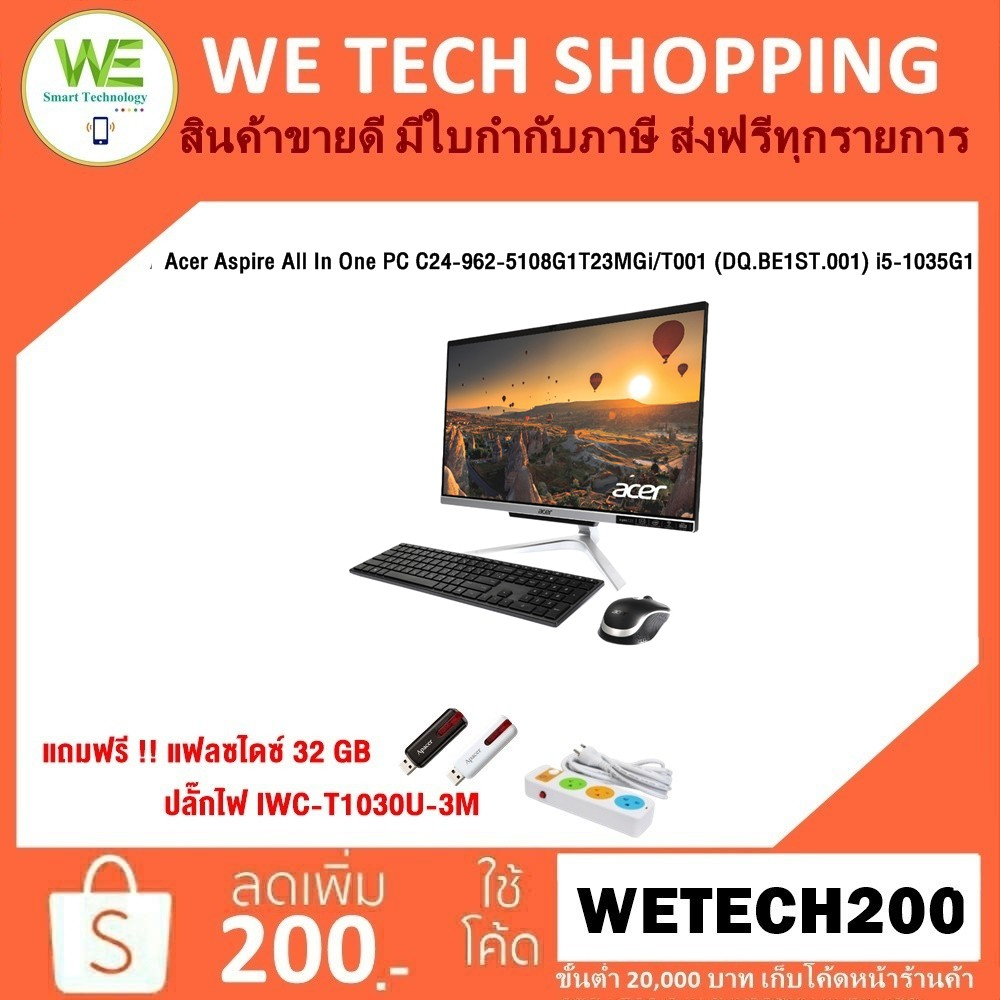 Acer Aspire All In One PC C24-962-5108G1T23MGi/T001 (DQ.BE1ST.001) i5-1035G1/8GB/