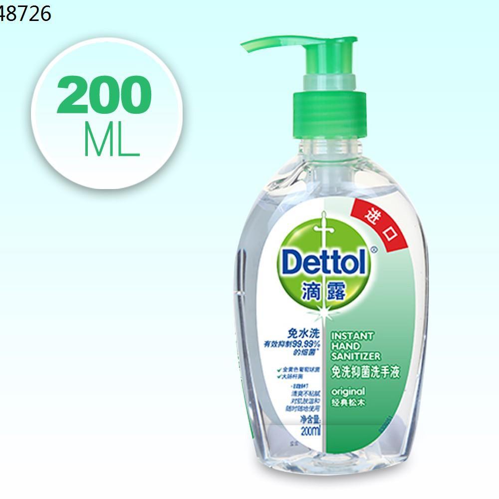 เดทตอลมงกุฏ เดทตอล ☜Dettol เดทตอล เจลล้างมืออนามัย 200 มล. แบบหัวปั๊ม ถ้าสินค้าไม่แท้ หรือไม่พอใจสินค้า ยินดีคืนเงิน พร้