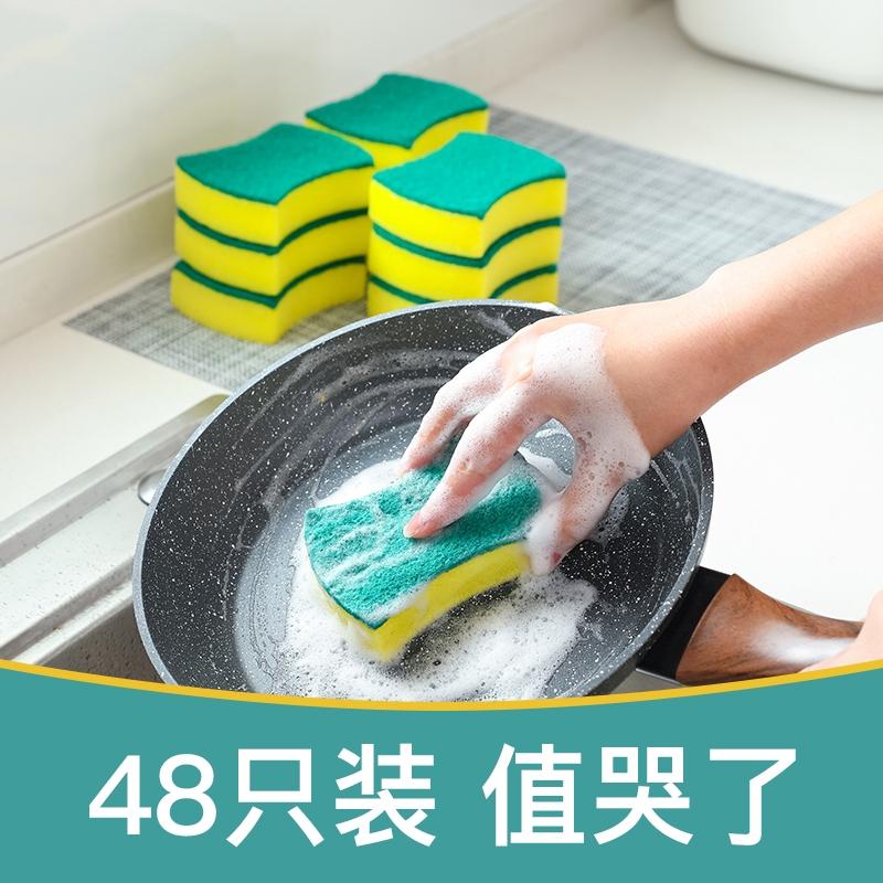 แปรงล้างจานในครัวล้างจานแปรงฟองน้ำถูมายากลจานน้ำยาล้างจานไม่สามารถดูดซึมฟองน้ำบล็อกนาโน