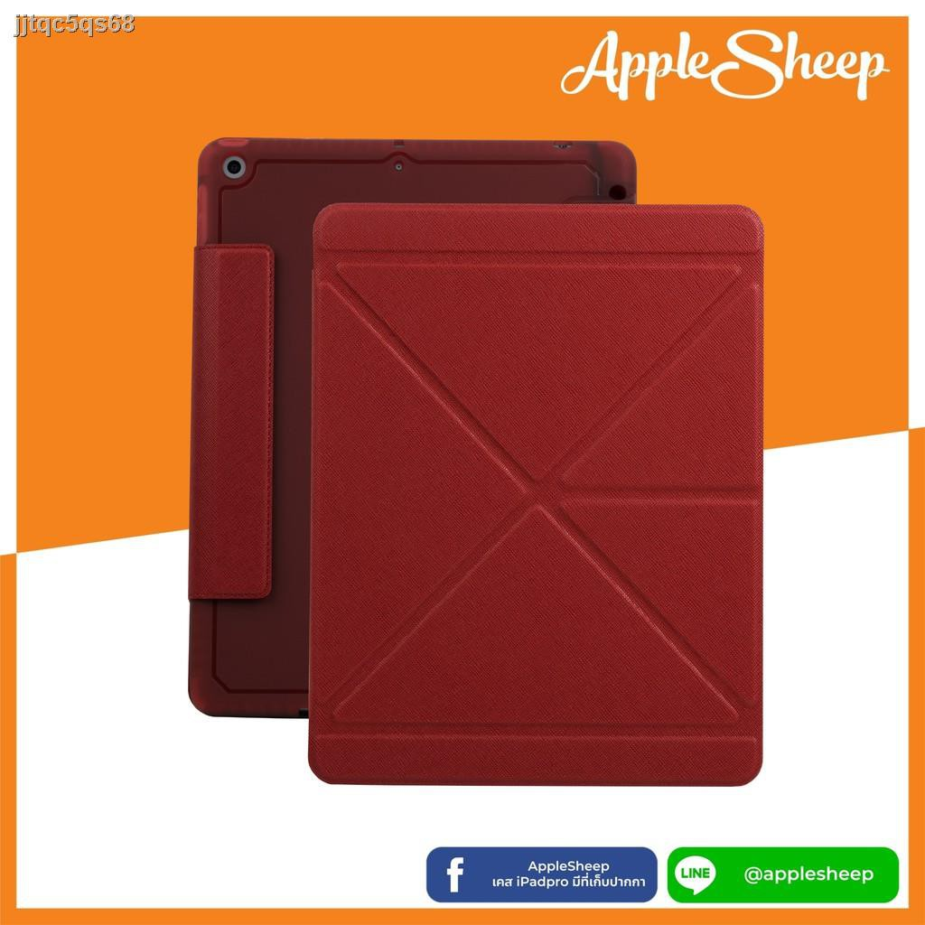 AppleSheep Origami สำหรับ iPad 10.2 Gen7 2019  / Gen 8 2021 มีที่เก็บ ApplePencil ไม่ดันฟิล์ม มีตัวล้อคปกหน้าMobile & Ga