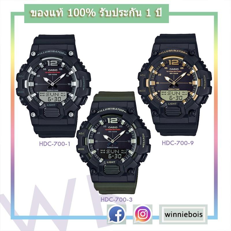ถูกสุด!!! นาฬิกาข้อมือ Casio Standard Analog-Digital รุ่น HDC-700 ของแท้ ประกัน 1 ปี