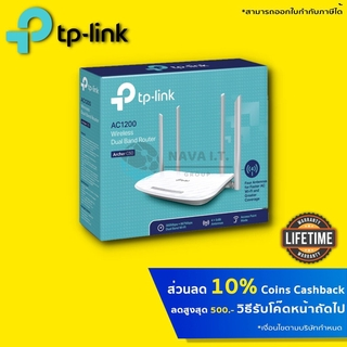 🔥HOT⚡️TP-LINK ROUTER (เราเตอร์) DUAL BAND AC1200 ARCHER-C50 รับประกัน LT