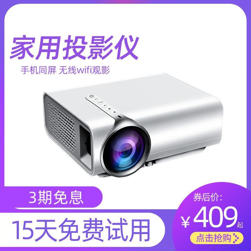 <พร้อมส่ง>projector miniเพลงJiada2020ของใหม่YG520บ้านโปรเจคเตอร์HDโทรศัพท์มือถือไร้สายwifiผนังโปรเจคเตอร์ขนาดเล็กโยน3Dโฮ