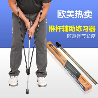 Caiton Golf Putting Trainer Warm-up Putting Assistant Trainer Action Correction Training Equipment