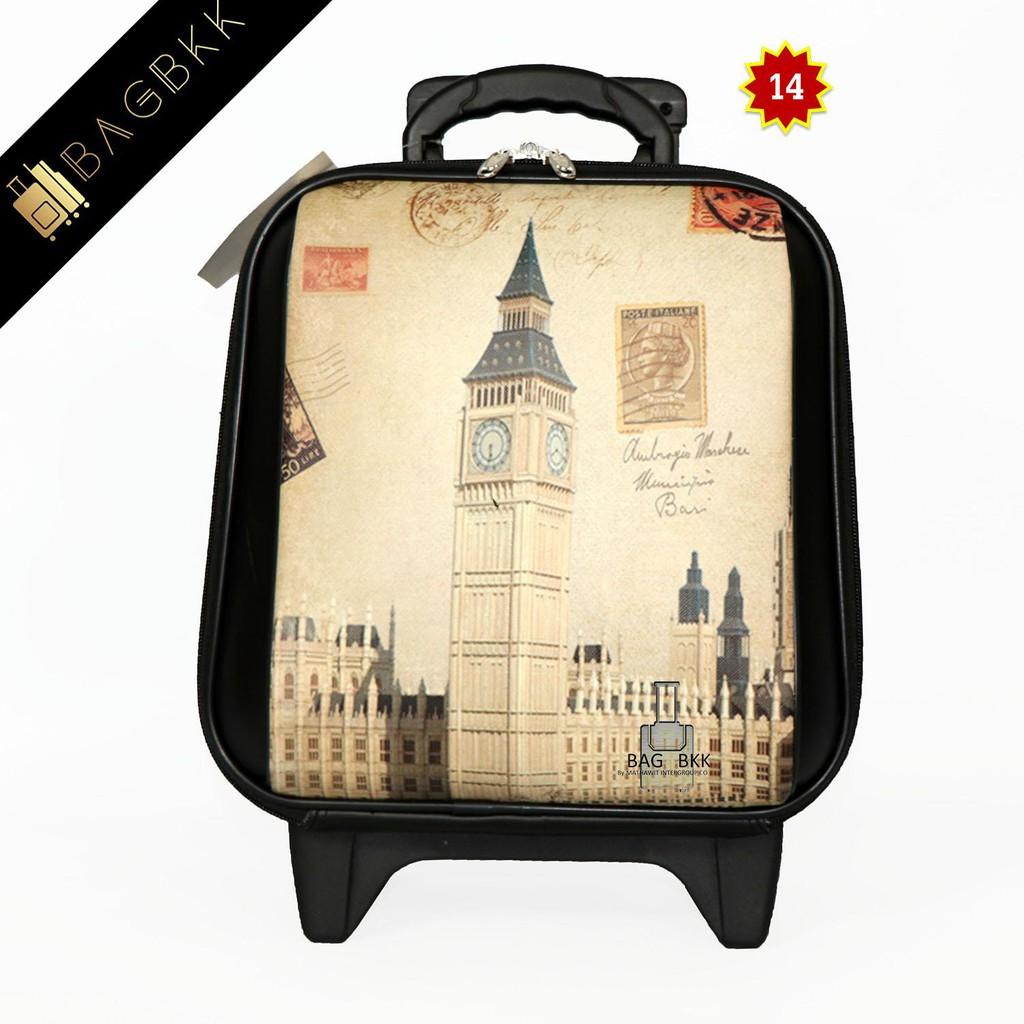 AOni กระเป๋าเดินทางล้อลาก WHEAL 14 นิ้ว คันชักคู่ 2 ล้อ สีสันสวยงาม รุ่น 7790C-14