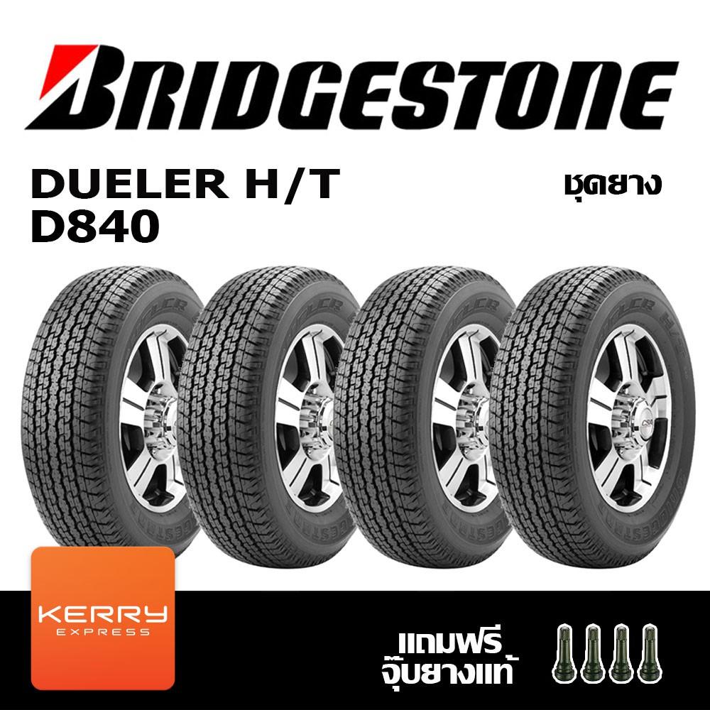 245/70R16_265/70R16 Bridgestone D840 ชุดยาง