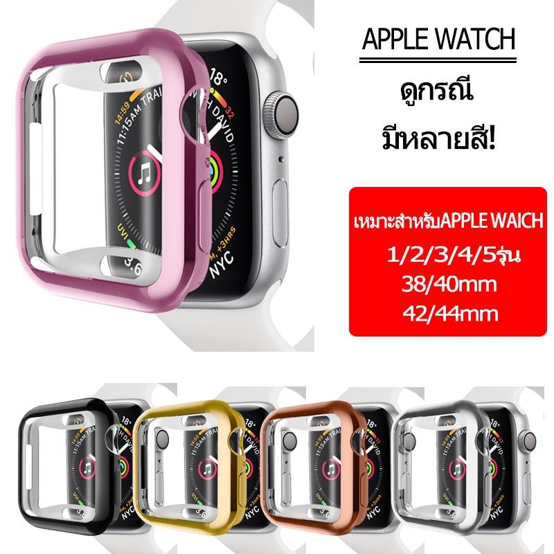 พร้อมส่ง/▲۞▬Apple watch TPU case available size 44 / 42 40 38mm solid color dial