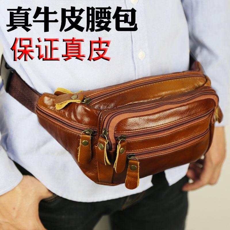 กระเป๋าเดินทาง۩✲รับประกันกระเป๋าคาดเอวผู้ชายธุรกิจหนังแท้, กระเป๋าคาดอกหนังวัวกีฬามัลติฟังก์ชั่น, กระเป๋าสะพายข้างใบเล็ก