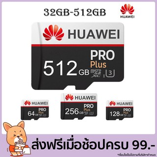 Huawei High Speed 3.0 Micro SD Card Class 10 TF Card 64GB-256GB  + SD Card R