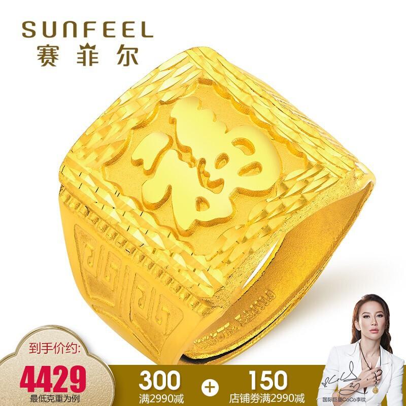 เครื่องประดับ zanfield ไม่มีบัดกรีแหวนทอง ทอง999.9Fu Qi East มาแหวนชายโชคดีครอบงำผู้ชายขนาดใหญ่ชายทองแหวนขนาดใหญ่ราคา