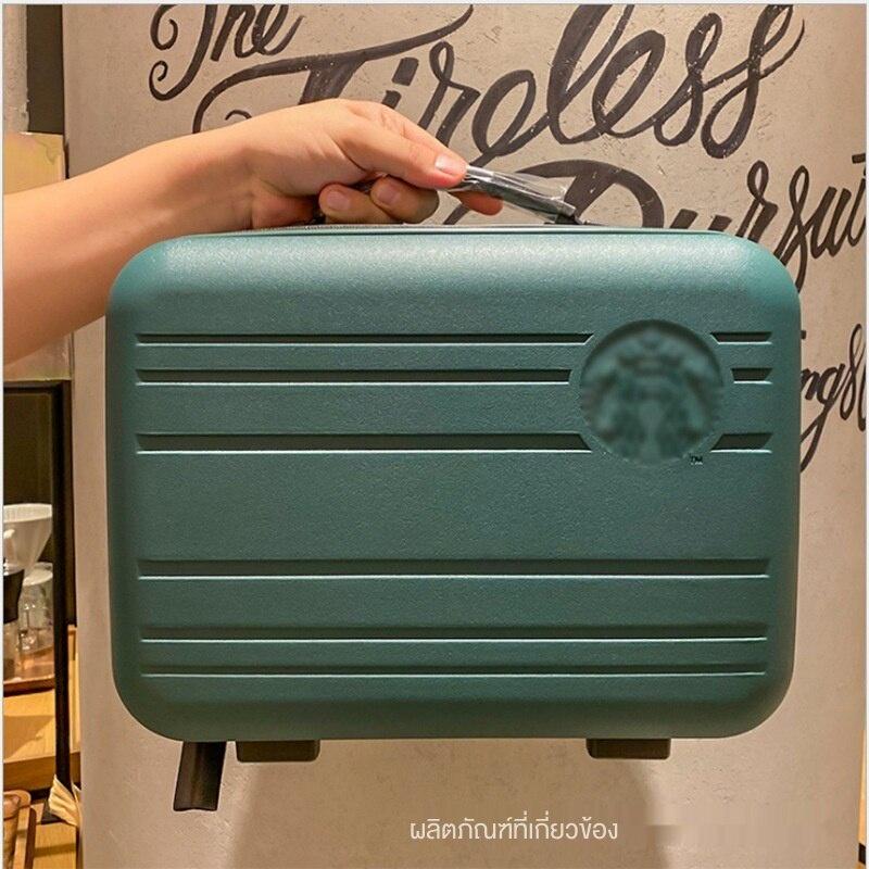 กระเป๋าเดินทางขนาดเล็ก14นิ้วกระเป๋าหนังรหัสผ่านหญิงกระเป๋าเครื่องสำอางมินิกระเป๋า PP