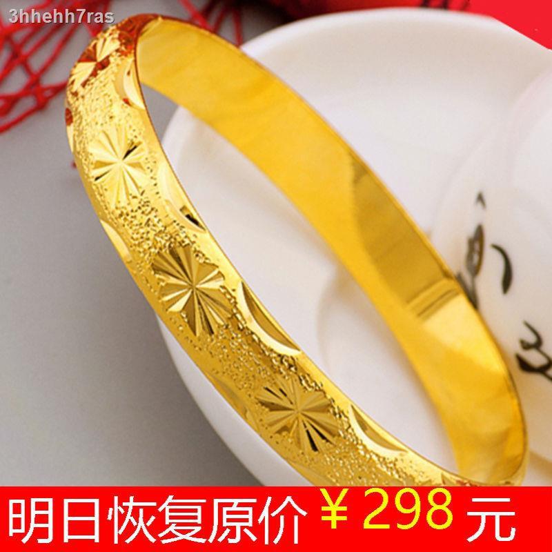 ราคาถูก ☞⊙►[แฟชั่น] สร้อยข้อมือทองคำขาวสร้อยข้อมือทองคำขาวสร้อยข้อมือทองคำขาวสร้อยข้อมือชุบทองสร้อยข้อมือหญิงสร้อยข้อม