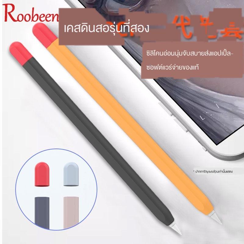 ใช้ได้กับปลอกปากกา Apple Applepencil รุ่นแรกฝาครอบป้องกัน ipencil2 รุ่นที่สองเคสดินสอ ipad ใหม่น่ารักเรียบง่ายป้องกันกา