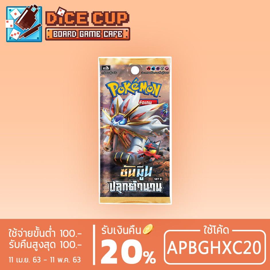 [ของแท้] TRUE: Pokemon TCG Booster B Board Game