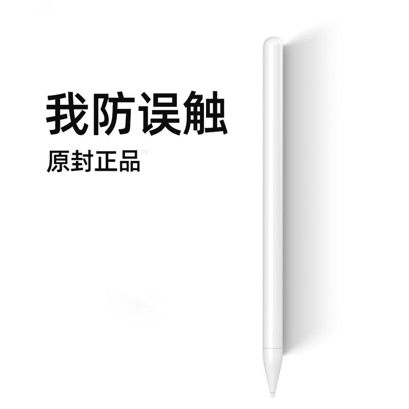 Apple pencil capacitive Stylus iPad Apple Pro แท็บเล็ตรุ่นแรกลายมือ1/2รุ่นที่สองโทรศัพท์มือถือแปรงอากาศหัวเว่ย M6สากลป้อ