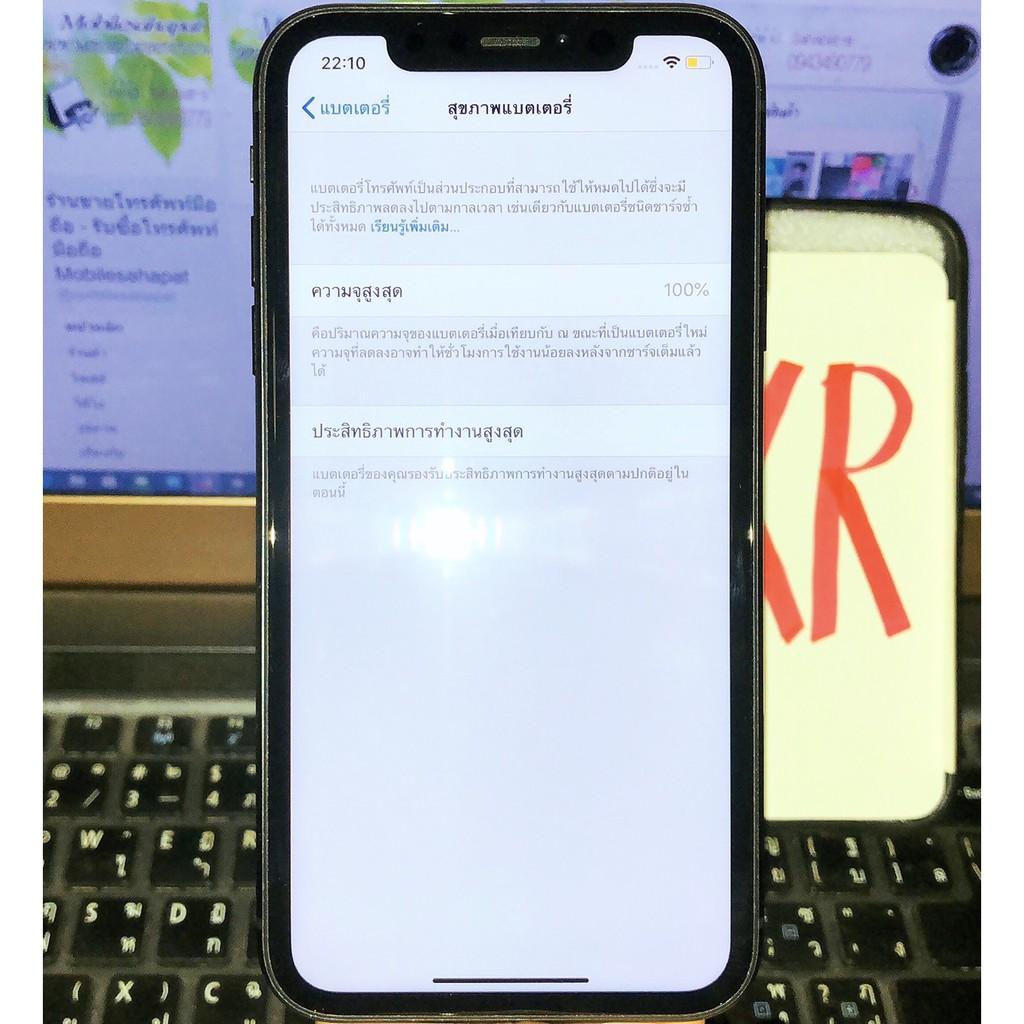 โทรศัพท์มือถือมือสอง Apple iPhone XR ฺ7PLUS 64G ฺBlack TH เครื่องสวยไร้รอย ประกันเยอะ ใช้น้อย กันน้ำ J8MX 99%new