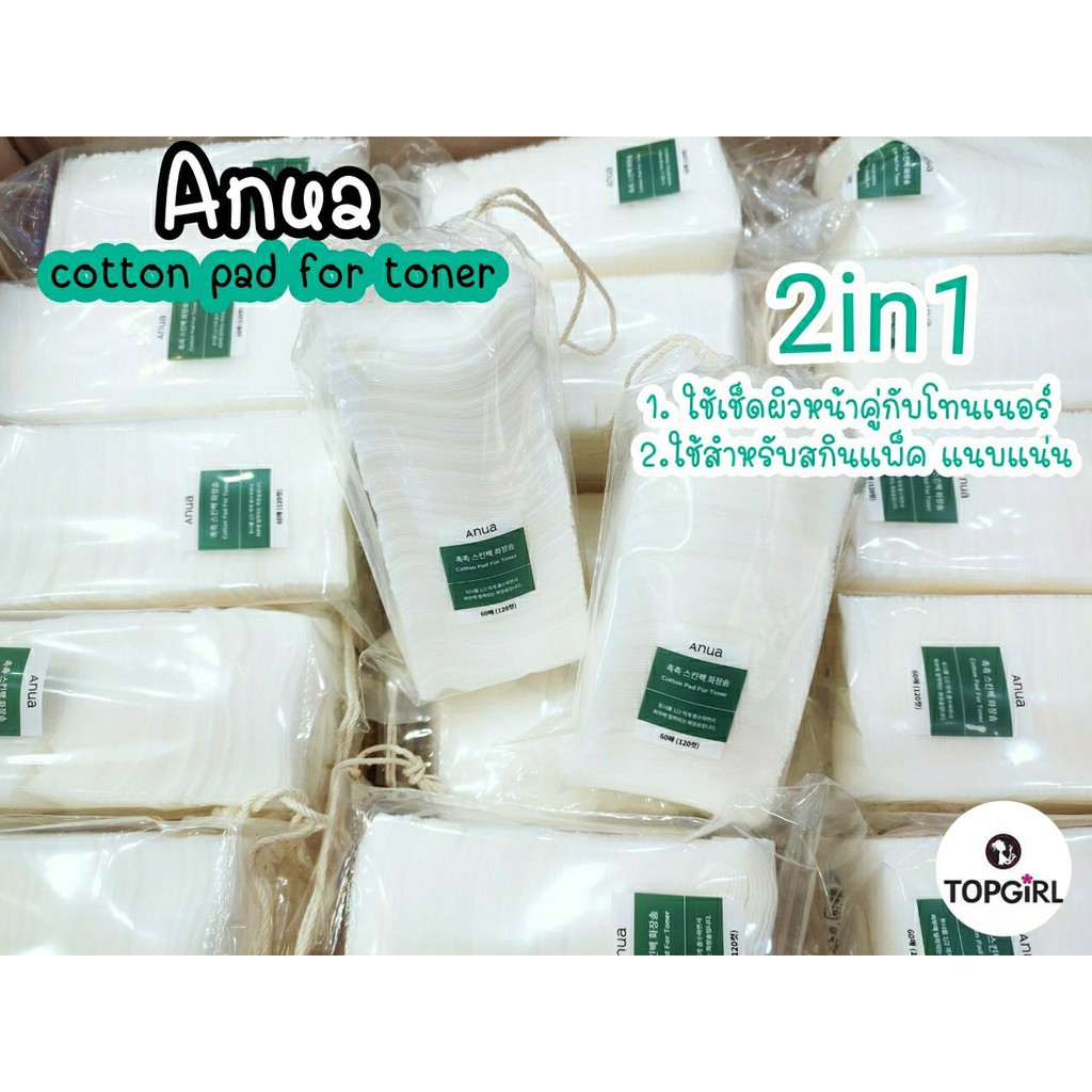 Anua Cotton Pad For Toner 60 g.