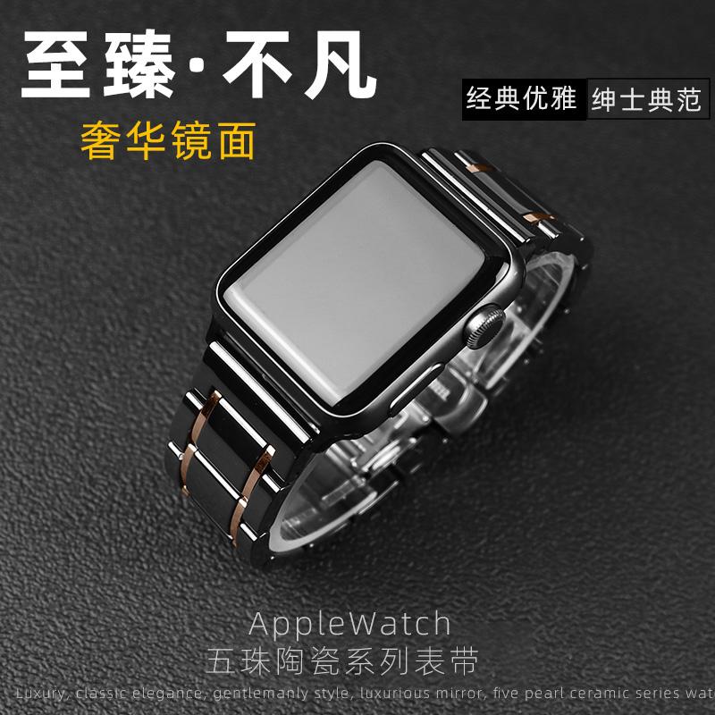 ≞☠สายนาฬิกา smartwatchสายนาฬิกา gshockสายนาฬิกา applewatchบังคับแอปเปิ้ลดูapplewatchสายiwatch1/2/3/4/5/6รุ่นเซรามิกหนึ่ง