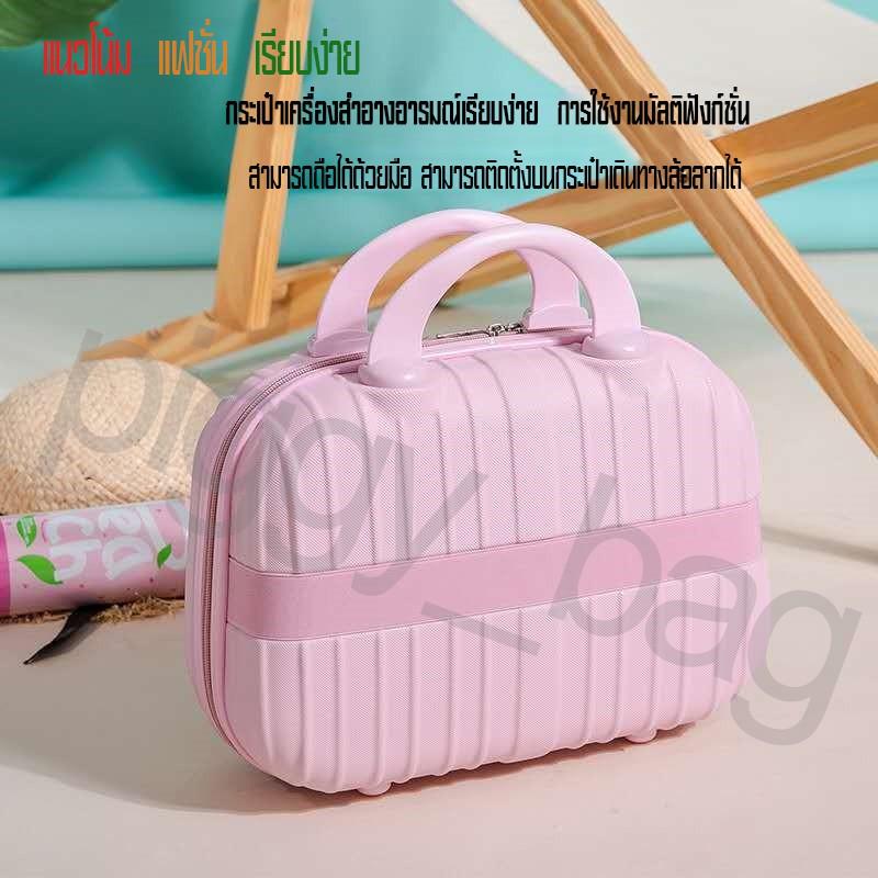 B03+7703 กระเป๋าเดินทาง20 24 นิ้ว กระเป๋าเครื่องสำอาง14 นิ้ว กระเป๋าถือผู้หญิง กระเป๋าเดินทางล้อลาก Cosmetic bag 2021 KY