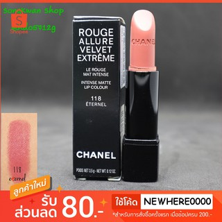 Review CHANEL ROUGE ALLURE VELVET EXTREME 3.5g เบอร์ 118 Eternel