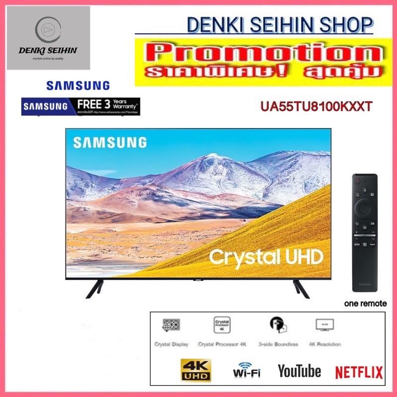 Samsung LED Smart TV 4K UHD 55 นิ้ว 55TU8100 รุ่น UA55TU8100KXXT