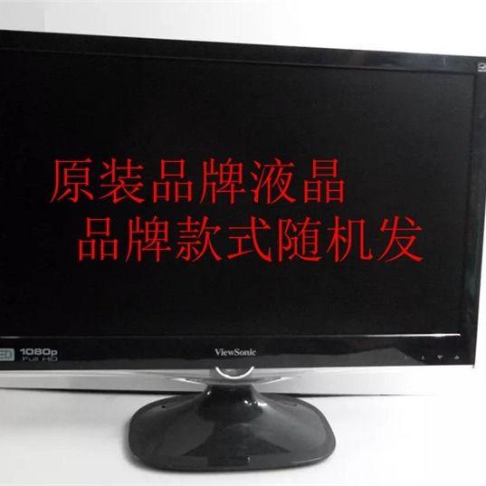 ต้นฉบับ19-นิ้ว22-นิ้ว24นิ้วจอแอลซีดีจอคอมพิวเตอร์สำนักงานจอภาพครัวเรือนจอแอลซีดีLED