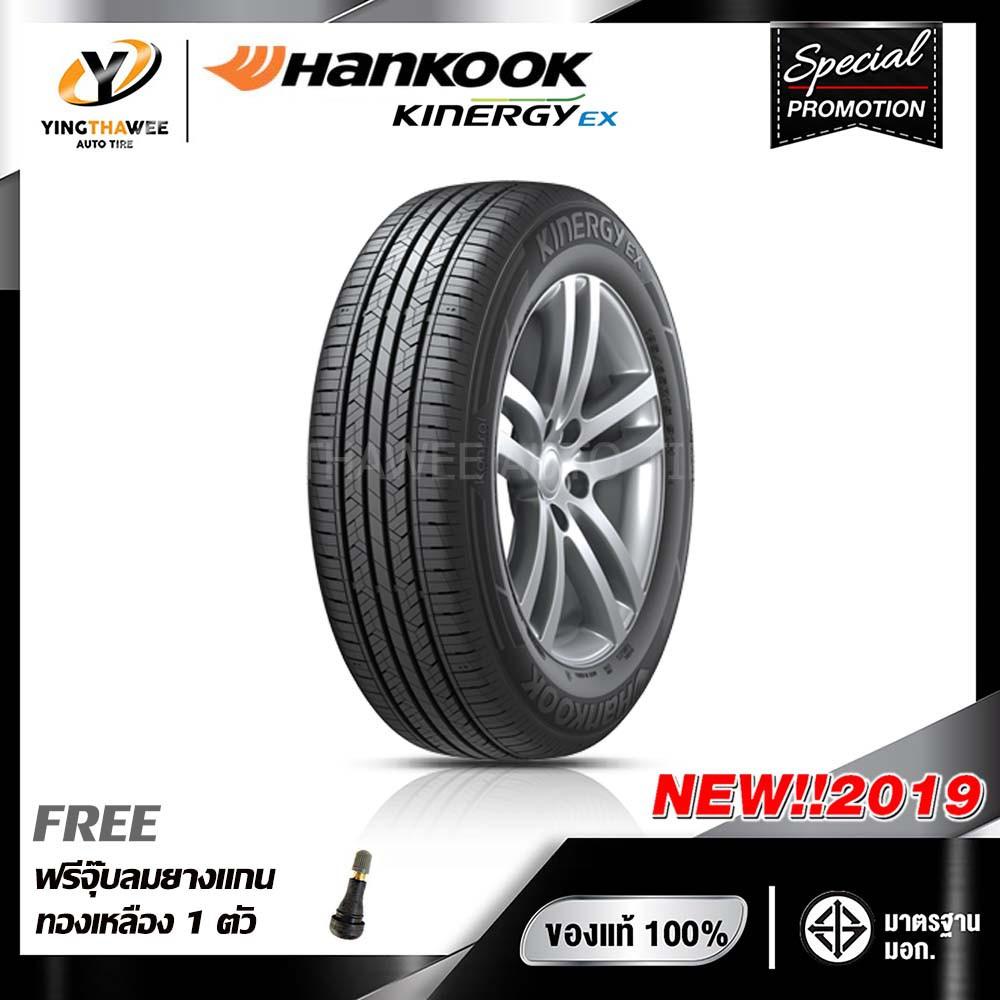 [จัดส่งฟรี] HANKOOK 185/65R14 ยางรถยนต์ รุ่น Kinergy EX จำนวน 1 เส้น แถมจุ๊บลมยางแกนทองเหลือง 1 ตัว