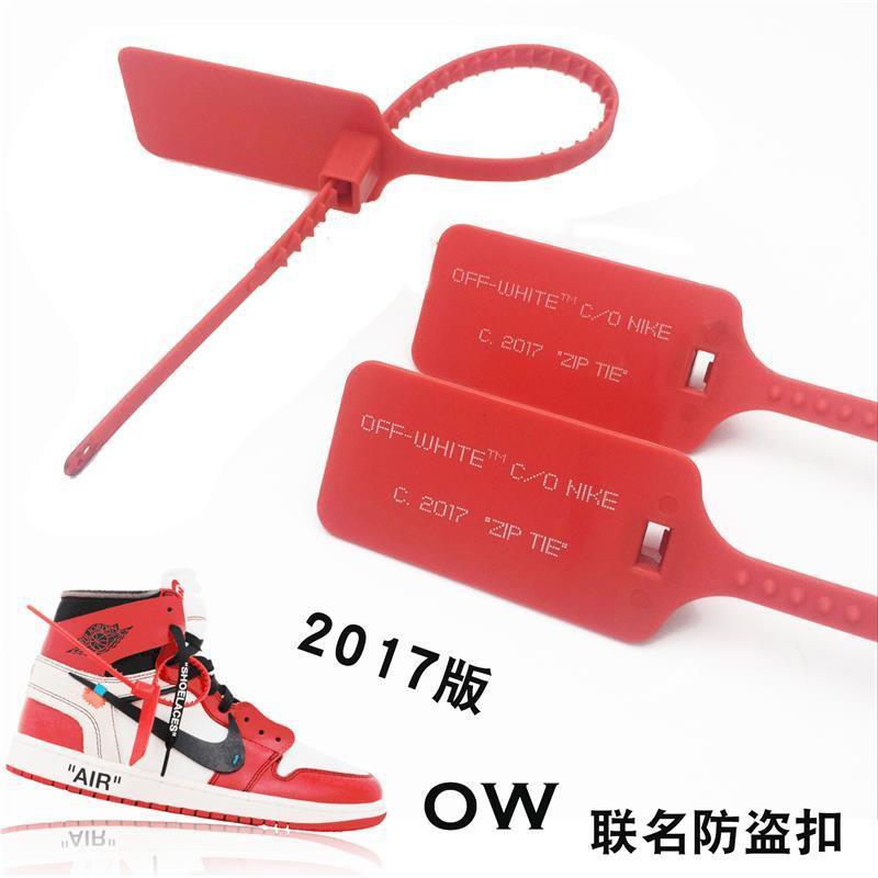 OW joint รองเท้าผ้าใบปุ่มกันขโมย NK Aj1 Vapormax AirMAX90 แท็กปิดกระเป๋ากันตกสีขาว
