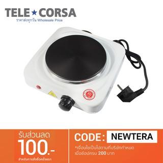 Hot Plate  เตาไฟฟ้าเดี่ยว  รุ่น H-002L  (สีขาว)