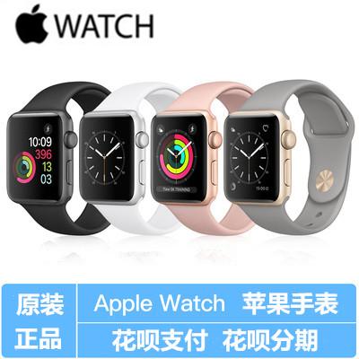APPLE WATCH มือสอง4S apple watch Smart Watchของแท้ iwatch S1/S2/S3