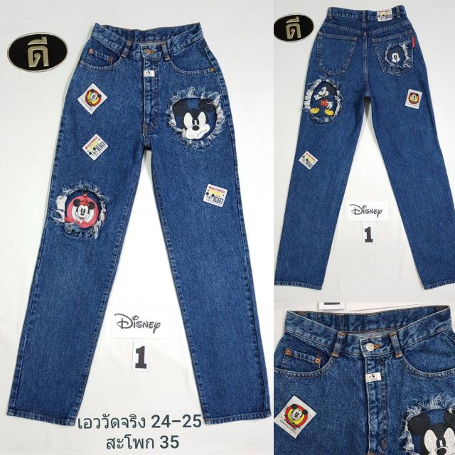 Image # 0 of Review 1.MICKY  MOM JEANS  เอววัดจริง  24-25