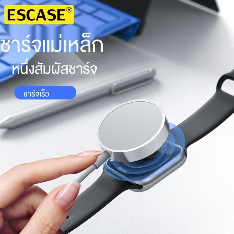 ที่ชาร์จไร้สาย☌☃☈ESCASE เหมาะสำหรับ Apple watch ที่ชาร์จ iwatch ไร้สาย iPhone watch 625 S5 สากลสี่ series6applewatch4 แม