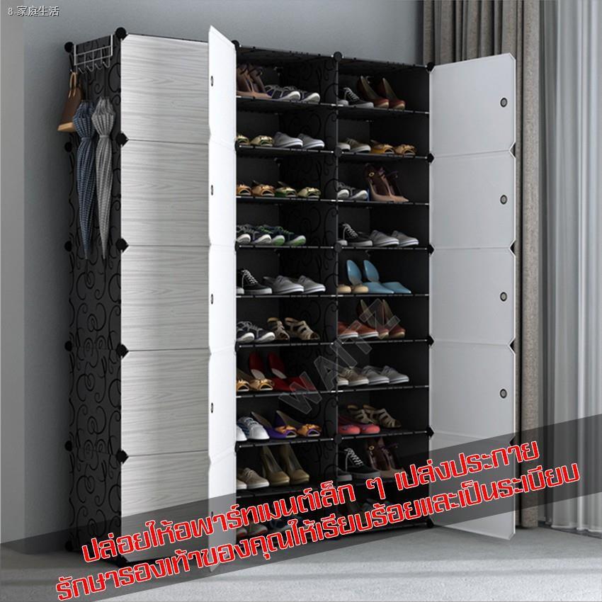 ❂✌ตู้รองเท้า ตู้จัดเก็บรองเท้า ตู้รองเท้าวัสดุพีวีซี  ชั้นวางรองเท้า กันฝุ่น ละอองน้ำ บล๊อกเก็บรองเท้า