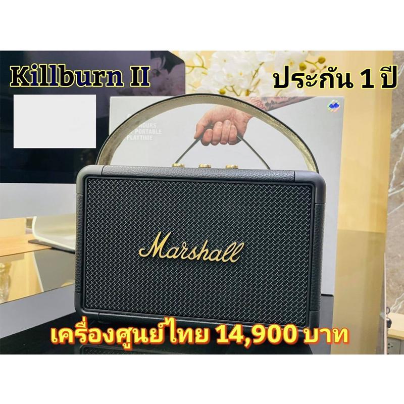 ลำโพง Marshall Kilburn II เครื่องศูนย์นอก รับประกันศูนย์ต่างประเทศ 1 ปี