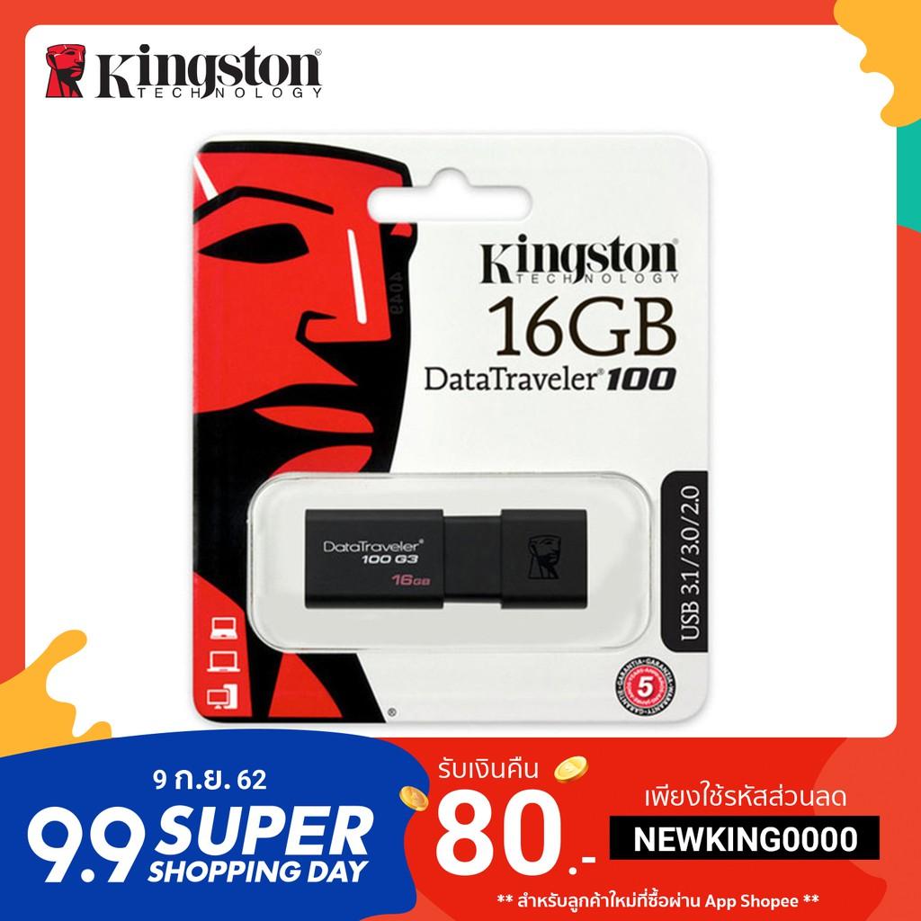Kingston 16GB DataTraveler 100G3 USB 3 1 Flash Drive (KT022/DT100G3-16GB)