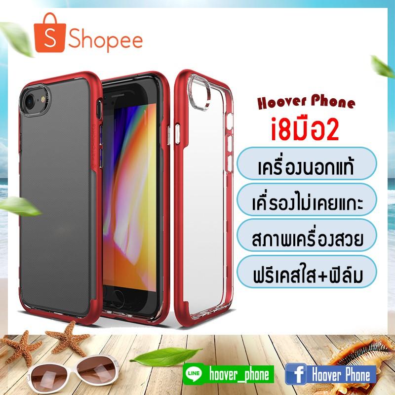 ฟรีค่าส่ง ❗️ apple iphone 8 มือ2 (Model TH) เครื่องแท้100% มีประกัน1เดือน แถมฟิล์ม+เคส ไอโฟน8 iphone8 (64GB&256GB)