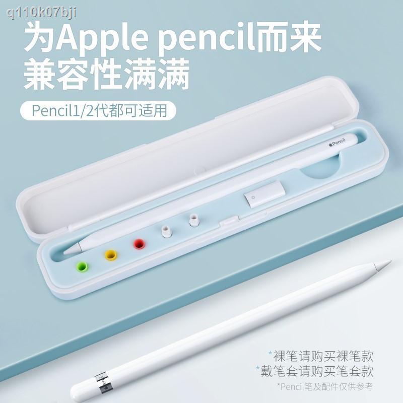 【ชั้นวางไฟล์】۩✢۞Boyin เคสปากกา applepencil ฝาครอบป้องกัน Apple แท็บเล็ตเคสปากกา ipad storage Box ipencil ใบเสร็จรุ่นแ