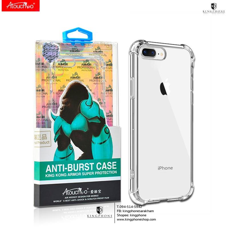 """เคสใสกันกระแทกแท้ สำหรับ iPhone 7 Plus / 8 Plus / 6S Plus / 6 Plus แบร์น Brand Atouchbo """"Anti-Burst Case"""""""