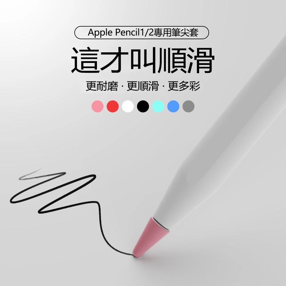 ฟิล์มกระดาษสําหรับ Applepencil Nib 1/2 Generation