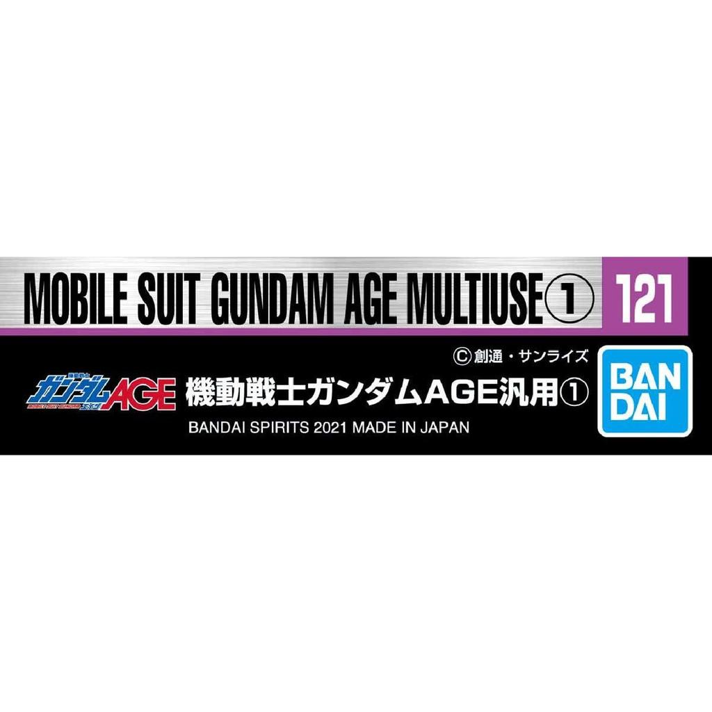Gundam Decal No.121 HG Gundam Age Multiuse 1 p962