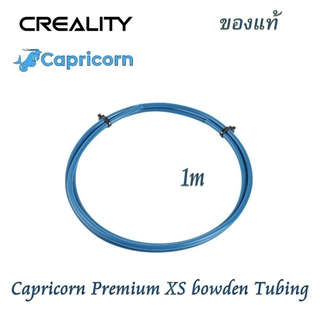 3D Part Creality Capricorn Bowden PTFE Tubing XS Series 1 Meters for 1.75mm Filament ID1.9mm OD4mm